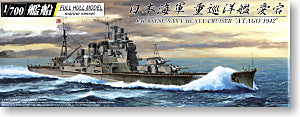 "1/700 Heavy Cruiser ""Atago"" 1942 ~ Full Hull"