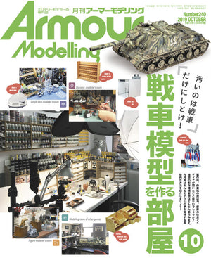Armour Modelling Vol.240 (Oct 2019)