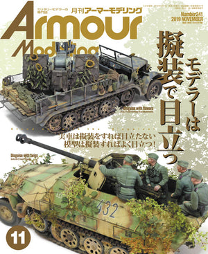 Armour Modelling Vol.241 (Nov 2019)