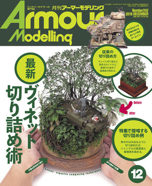 Armour Modelling Vol.242 (Dec 2019)