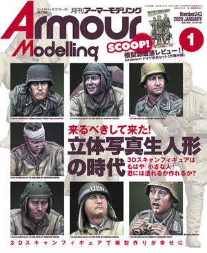 Armour Modelling Vol.243 (Jan 2020)
