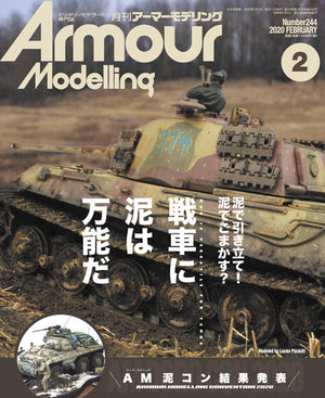 Armour Modelling Vol.244 (Feb 2020)