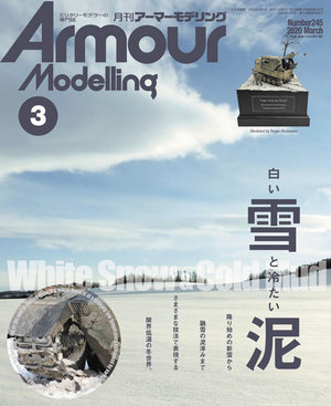 Armour Modelling Vol.245 (Mar 2020)