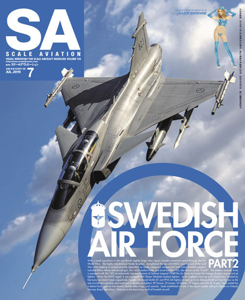 Scale Aviation Vol.128 (Jul 2019)