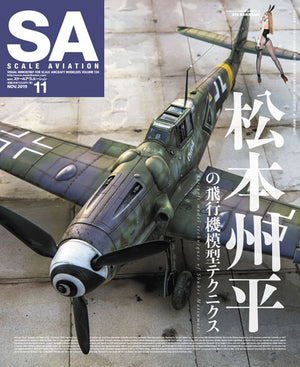 Scale Aviation Vol.130 (Nov 2019)