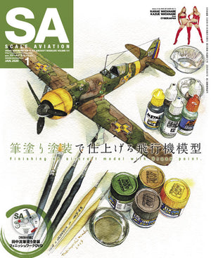Scale Aviation Vol.131 (Jan 2020)