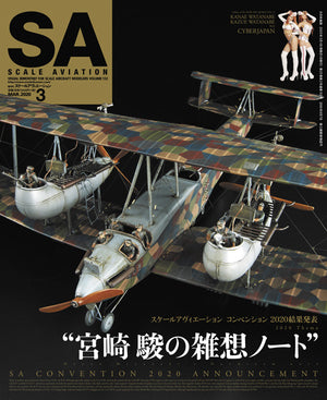 Scale Aviation Vol.132 (Mar 2020)