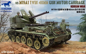 1/35 US M19A1 Twin 40 MM Gun Motor Carriage Korean War