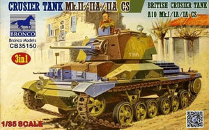 1/35 British Cruiser Tank A10 Mk I/IA/IA CS Cruiser Tank Mk. II, IIA IIA CS (3 in 1)