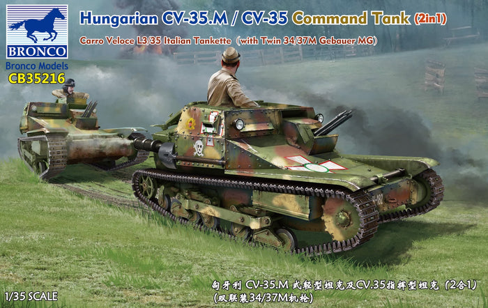 1/35 Hungarian CV-35.M / CV-35 Command Tank (2 in 1)