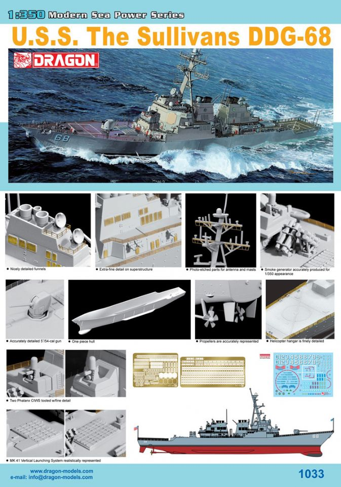 Dragon 1/350 U.S.S. The Sullivans DDG-68