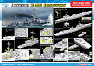 1/350 German Z-26 Destroyer