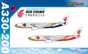 1/400 A330-200 Air China (Twin Pack)