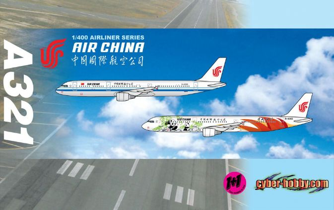 1/400 A321 Air China (Twin Pack)