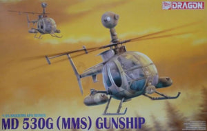 1/35 MD 530G (MMS) Gunship