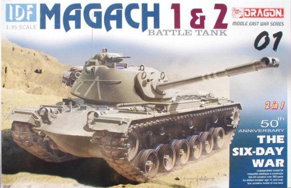 1/35 IDF Magach 1 & 2 (2 in 1)