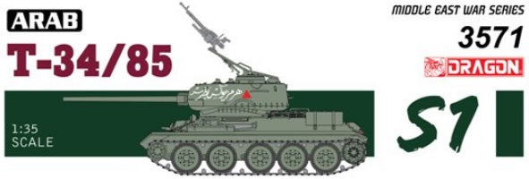 1/35 Syrian T34/85 - The Six Day War