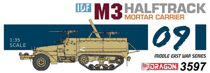 1/35 IDF M3 Halftrack Mortar Carrier