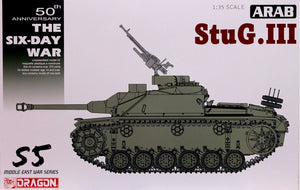 1/35 Arab StuG.III Ausf.G - The Six Day War