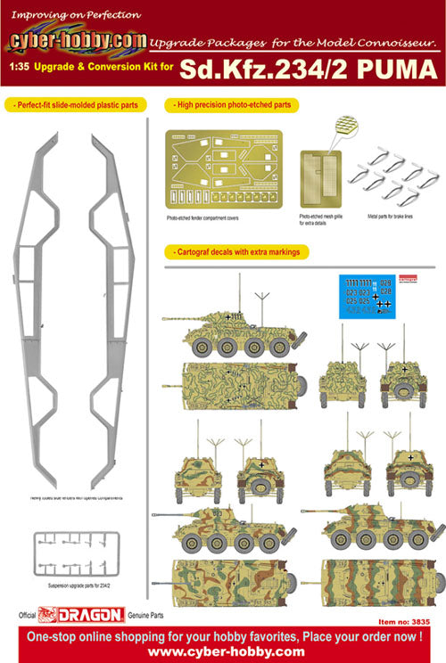 CYBER HOBBY EXCLUSIVE DR03835 - 1/35 Upgrade & Conversion Kit for Sd.Kfz.234/2 PUMA