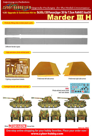 CYBER HOBBY EXCLUSIVE DR03837 - 1/35 UPGRADE KIT FOR MARDER III H