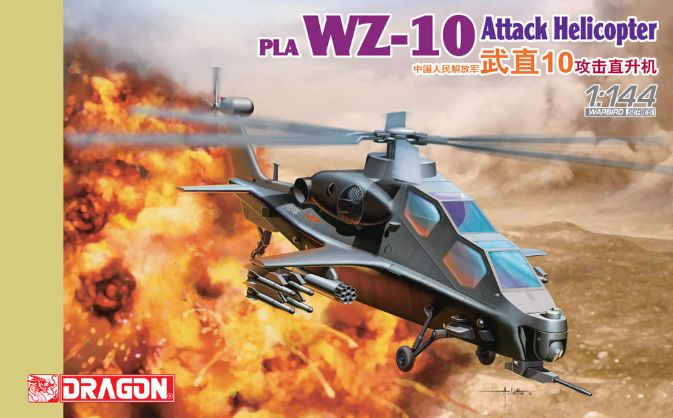 1/144 PLA WZ-10 Attack Helicopter