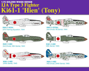 1/72 IJA Type 3 Fighter Ki61-1 'Hien' (Tony)