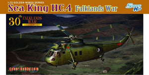 1/72 Sea King HC.4 (Falklands War)