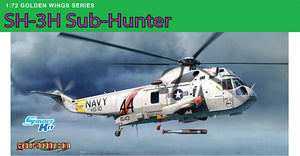 1/72 SH-3H SUBMARINE HUNTER