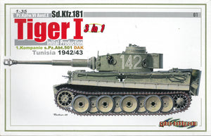 1/35 Tiger I Initial Production, 1.Kompanie s.Pz.Abt.501 DAK, Tunisia 1942/1943 (3 in 1)