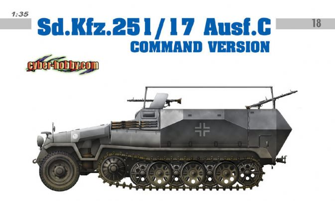 1/35 Sd.Kfz.251/17 Ausf.C Command Version