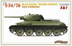 "1/35 T-34/76 No.112 Factory ""Krasnoe Sormovo"" Early Production"