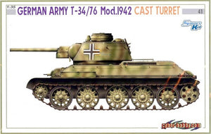 1/35 German Army T-34/76 Mod.1942 Cast Turret
