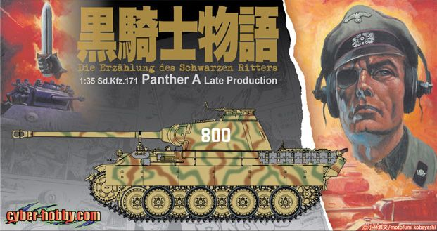 "1/35 Sd.Kfz.171 Panther A Late Production ""Black Knight"""
