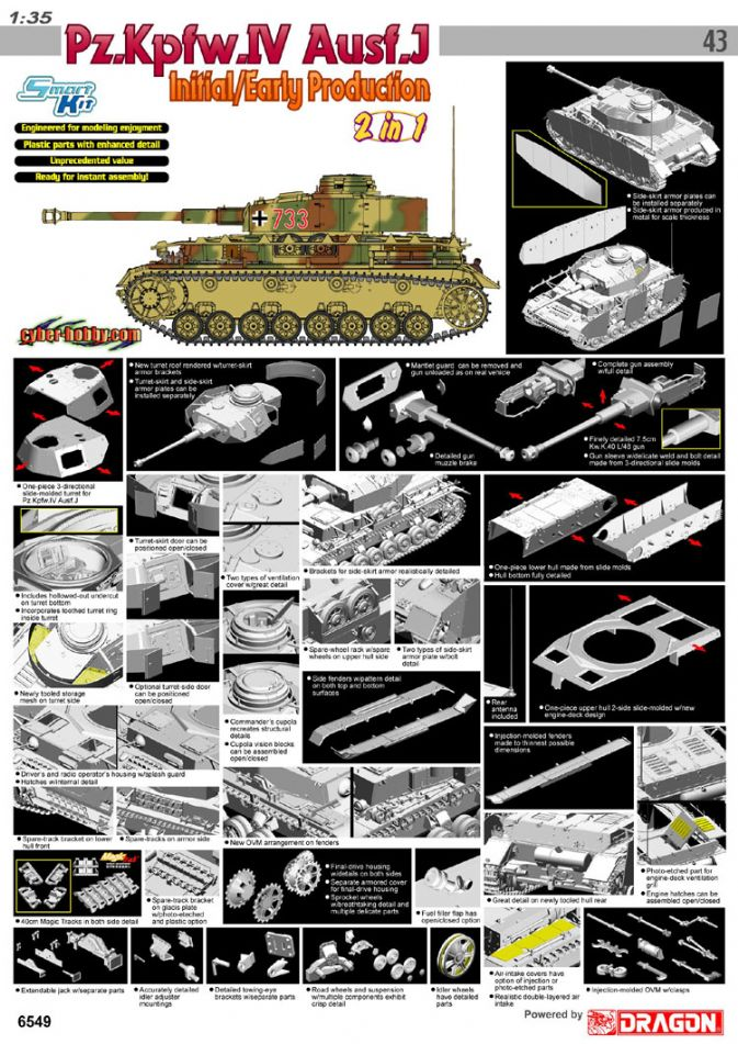 1/35 Pz.Kpfw.IV Panzer IV Ausf. J Initial/Early Production (2 in 1)