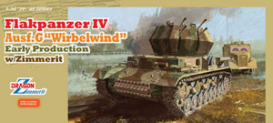 "1/35 Flakpanzer IV Ausf.G ""Wirbelwind"" Early Production w/Zimmerit"