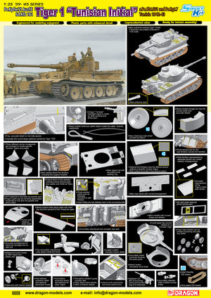 "1/35 Tiger 1 ""Tunisian Initial"" s.Pz.Abt.501 and Pz.Rgt.7 Tunisia 1942-43"