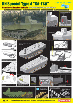 "1/35 IJN Special Type 4 ""Ka-Tsu"" Amphibious Tracked Vehicle"