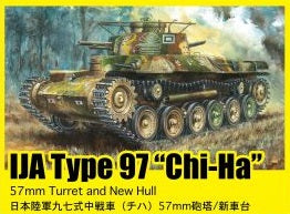 "1/35 IJA Type 97 ""Chi-Ha"" w/57mm Gun and New Hull"