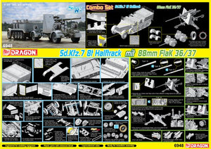 1/35 Sd.Kfz.7 8(t) Halftrack + 88mm FlaK 36/37 [Combo Kits]