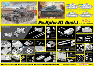 1/35 Pz.Kpfw.III Ausf.J Initial Production / Early Production (2 in 1)