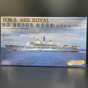1/700 H.M.S. Ark Royal (Gulf War 1991)