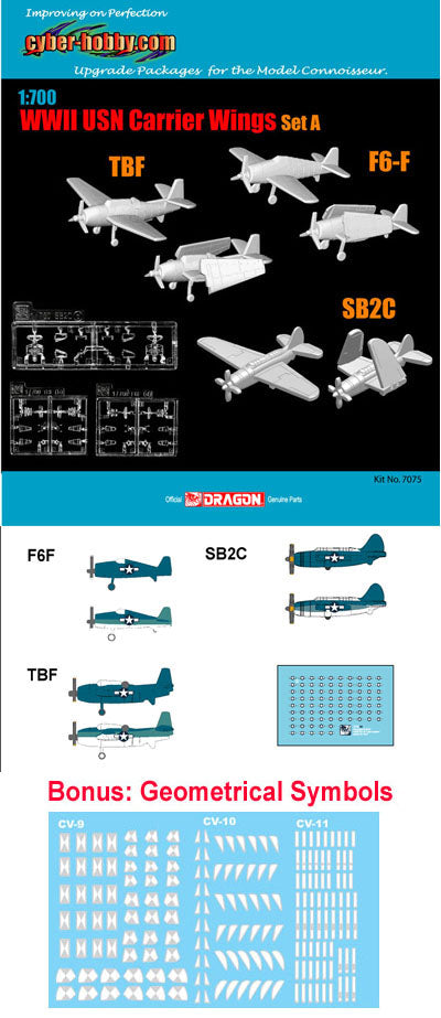 1/700 WWII USN Carrier Wings Set A
