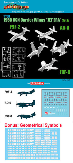 "1/700 1950 USN Carrier Wings ""JET ERA"" Set A"
