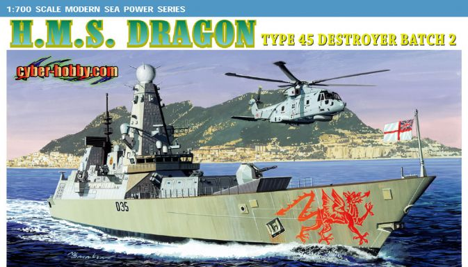 1/700 H.M.S. Dragon Type 45 Class Destroyer
