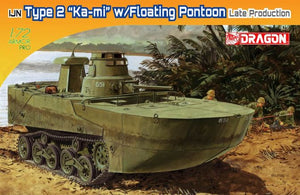 "1/72 IJA Type2 ""Ka-mi"" w/Floating Potton Late Production"