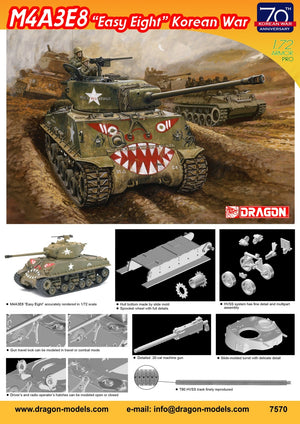 "1/72  M4A3E8 ""Easy Eight"" Korean War (70th Anniversary)"