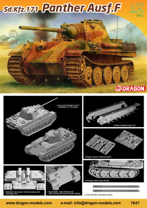 1/72 Sd.Kfz.171 Panther Ausf.F