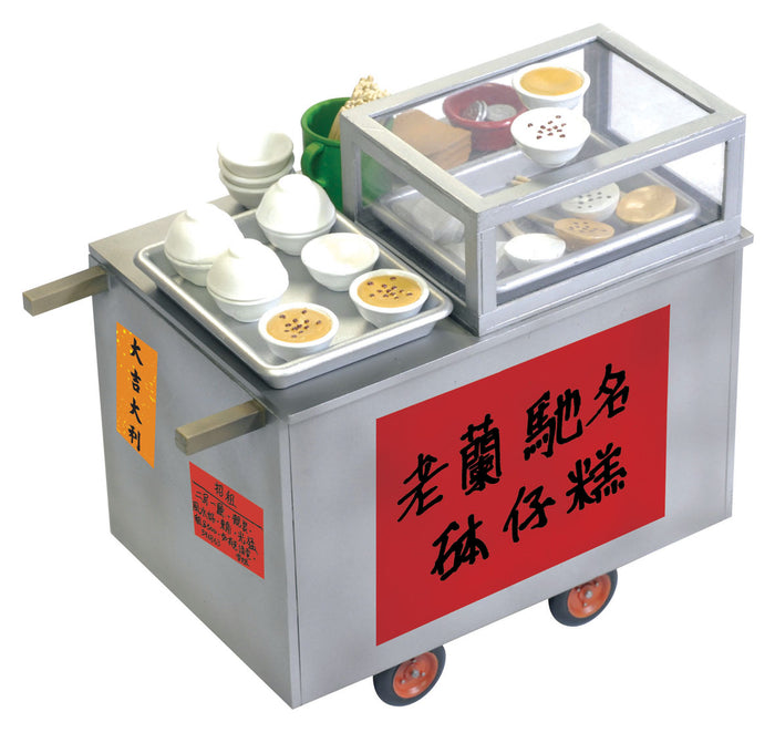 mimo miniature - Local Snack Series: Bean Pudding Cart 砵仔糕&白糖糕