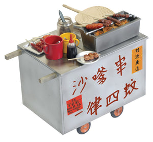 mimo miniature - Local Snack Series: Kebab Cart 炭燒串燒